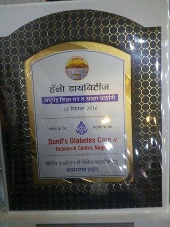 Team Hello Diabetes 8