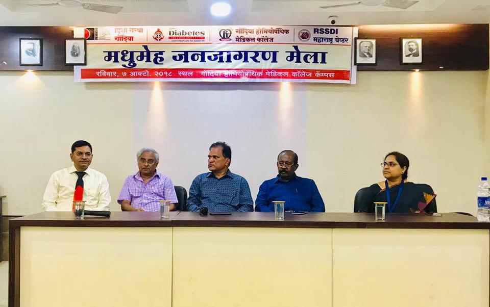 Education Program Gondia 2018