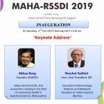 Inauguration Keynote Address