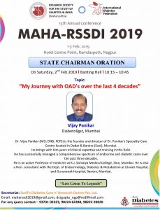 State Chairman Oration