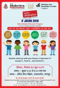Hello Diabetes 4th JDCON 2019