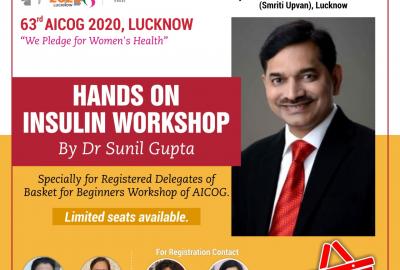 63rd AICOG 2020 Lucknow