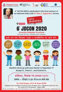 Jdcon Event